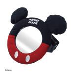 カーミラー ミッキーマウス