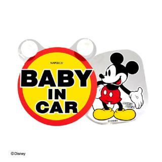 スイングメッセージ ミッキーマウス