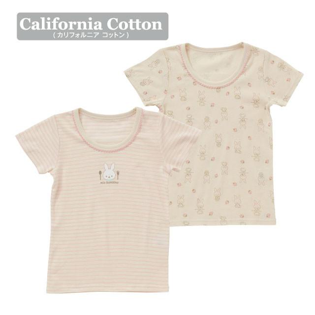 ベビー男児2枚組半袖シャツ