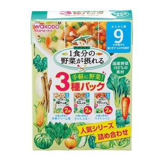 和光堂 1食分の野菜が摂れるグーグーキッチン 9ヶ月セット・12ヶ月セット