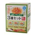 キユーピー ハッピーレシピ 3種セット(野菜・ボリューム)