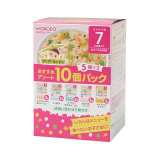 和光堂 グーグーキッチン 10個パック(7ヶ月・9ヶ月・12ヶ月)