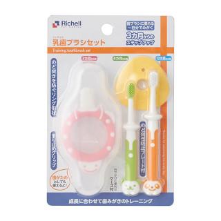 リッチェル 乳歯ブラシセット