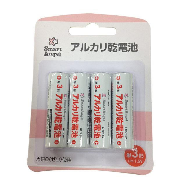 アルカリ乾電池 単3 (4本入)