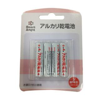 【SmartAngel】 アルカリ乾電池 単4 (4本入)