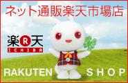 西松屋 楽天通販サイト