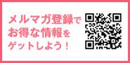 ミミパモバイルサイト