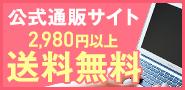 西松屋 DeNA通販サイト