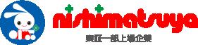 西松屋 西松屋の授乳・おむつ交換ルーム設置店