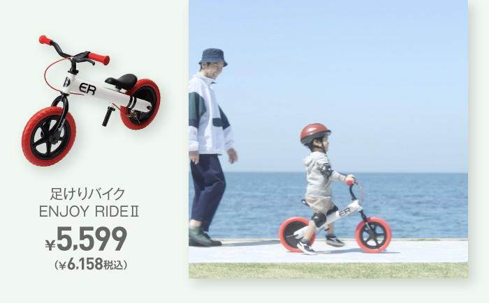 虫よけシール 96枚入り(うさぎ・ぞう) 各¥599(税込)