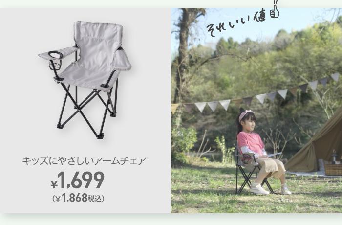 はじめての絵本 あいうえお ¥599(税込)