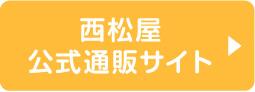 レインコート 西松屋公式通販サイト