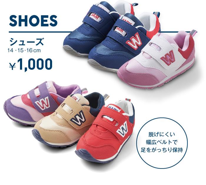 ELFINDOLL SHOES シューズ 14・15・16cm ¥1,099(税込)